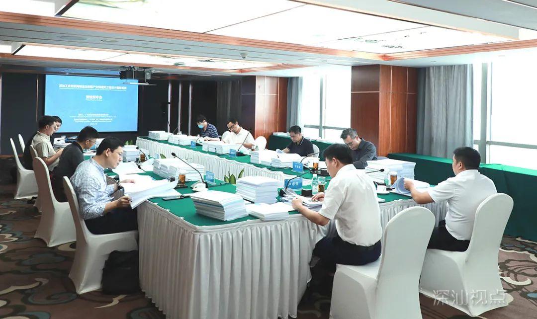 深汕工业互联网制造业创新基地设计国际竞赛资格预审会召开
